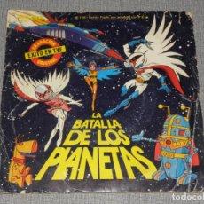 Discos de vinilo: LA BATALLA DE LOS PLANETAS (HENRY SOLOMON) / TEMA DEL ROBOT (SINGLE 1980). Lote 221500341