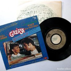 Discos de vinilo: JOHN TRAVOLTA/OLIVIA NEWTON-JOHN - YOU'RE THE ONE THAT I WANT (GREASE)- SINGLE RSO 1978 JAPAN BPY. Lote 221500722