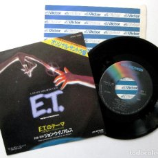 Discos de vinilo: JOHN WILLIAMS - THEME FROM E.T. - SINGLE MCA RECORDS 1982 JAPAN (EDICIÓN JAPONESA) BPY. Lote 221501967
