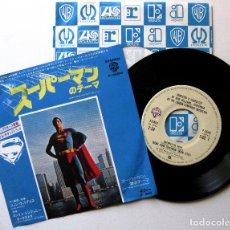 Discos de vinilo: JOHN WILLIAMS - SUPERMAN THE MOVIE - SINGLE WARNER 1978 JAPAN (EDICIÓN JAPONESA) BPY. Lote 221504972