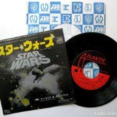 Discos de vinilo: DON ELLIS AND THE SURVIVAL - STAR WARS - SINGLE ATLANTIC 1977 JAPAN (EDICIÓN JAPONESA) BPY. Lote 221506280