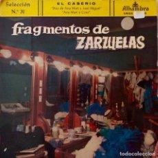 Discos de vinilo: FRAGMENTOS DE ZARZUELAS. EL CASERIO.PILAR LORENGAR.CARLOS MUNGUIA. ATAULFO ARGENTA. EP. Lote 221525866