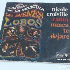 Discos de vinilo: LOS JOVENES LOBOS (3404). Lote 221527808