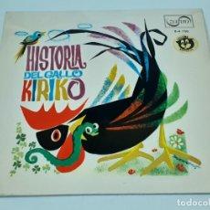 Discos de vinilo: HISTORIA DEL GALLO KIRIKO (3406). Lote 221529727