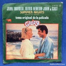 Discos de vinilo: SINGLE JOHN TRAVOLTA, OLIVIA NEWTON JOHN & CAST - SUMMER NIGHTS - GREASE - ESPAÑA - AÑO 1978. Lote 221532721