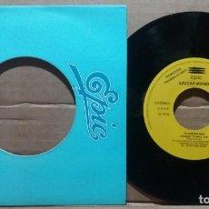 Discos de vinilo: AZUCAR MORENO / TU QUIERES MAS / SINGLE 7 INCH. Lote 221537633