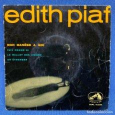 Discos de vinilo: SINGLE EDITH PIAF - MON MANÈGE A MOI - ESPAÑA - AÑO 1959. Lote 221537841