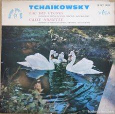 Discos de vinilo: LP TCHAIKOVSKY HANS SWAROWSKY KURT GRAUNKE LE LAC DES CYGNES CASSE NOISETTE LAGO DE LOS CISNES. Lote 221538100