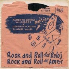Discos de vinilo: ALBERTO GOMEZ VALLADARES Y CONJUNTO DE HECTOR EL ARABE HALLAL,ROCK AND ROLL DEL RELOJ EDICION ESPAÑA. Lote 221552212