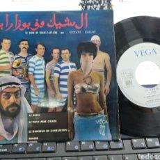 Discos de vinilo: OCTAVE CALLOT EP LE SHEIK FRANCIA. Lote 221579987