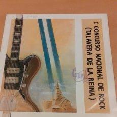 Discos de vinilo: DISCO VINILO 1 CONCURSO NACIONAL ROCK TALAVERA- BUEN ESTADO-- LEER VER FOTOS. Lote 221581848