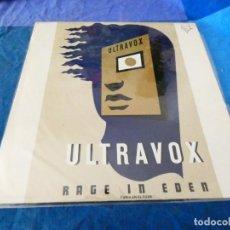 Discos de vinilo: EXPRO LP ESPAÑA 81 ULTRABOX RAGE IN EDEN MUY BUEN ESTADO GENERAL UNA MANCHITA EN TAPA LP MUY BIEN. Lote 221582733