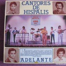 Discos de vinilo: LP SEVILLANAS - CANTORES DE HISPALIS - ADELANTE (SPAIN, HISPAVOX 1984). Lote 221589231