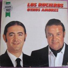 Discos de vinilo: LP SEVILLANAS - LOS ROCIEROS - OTROS AMORES (SPAIN, BELTER 1984). Lote 221590380