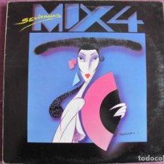 Discos de vinilo: LP SEVILLANAS - SEVILLANAS MIX 4 - MEDLEYS (SPAIN, FONOMUSIC 1989). Lote 221590642