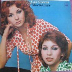 Discos de vinilo: LP - LAS GRECAS - MUCHO MAS (SPAIN, CBS 1975). Lote 221591040