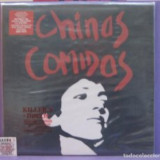 Discos de vinilo: CHINAS COMIDAS - COMPLETE STUDIO RECORDINGS - LP. Lote 221593992