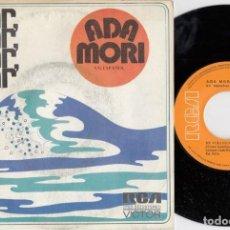 Discos de vinilo: ADA MORI - MAR MAR MAR MAR - SINGLE DE VINILO EDICION ESPAÑOLA CANTADO EN ESPAÑOL. Lote 221595715
