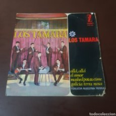 Discos de vinilo: LOS TAMARA - GALICIA TERRA NOSA. Lote 221597253