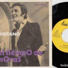 Discos de vinilo: MINO REITANO - EN EL TIEMPO DE LAS MORAS - SINGLE DE VINILO EDICION ESPAÑOLA - PALOBAL. Lote 221597443