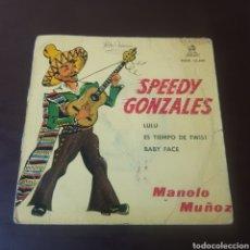 Discos de vinilo: MANOLO MUÑOZ - SPEEDY GONZALES - LULU .... Lote 221603632