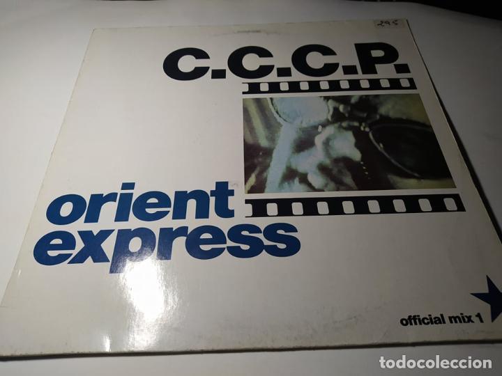 MAXI - C.C.C.P. ?– ORIENT EXPRESS - 611 672 ( VG+ / VG+) GERMANY 1988 (Música - Discos de Vinilo - Maxi Singles - Disco y Dance)