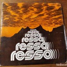 Discos de vinilo: RESSÓ - EL FILL PRÒDIG + 3 ********** RARO EP XTIAN ROCK CATALÁN 1978. Lote 221621275