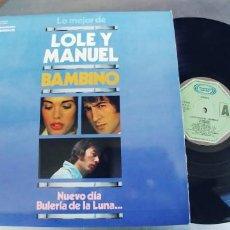 Discos de vinilo: LOLE Y MANUEL-BAMBINO-LP COMPARTIDO-NUEVO. Lote 221625017