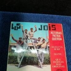 Discos de vinilo: DISCO. Lote 221642048