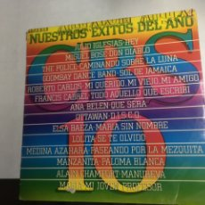 Discos de vinilo: DISCO VINILO LP - NUESTROS EXITOS DEL AÑO -CBS 10. Lote 221643316