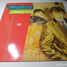 Discos de vinilo: MAXI - FANCY ?– CHINESE EYES - 881 264-1 ( VG+ / VG+) GERMANY 1984. Lote 221645202