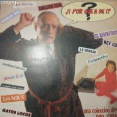 Discos de vinilo: POR QUE A MÍ RECOPILACIÓN LP. Lote 221646131