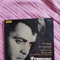 Discos de vinilo: FRANCISCO HEREDERO EN CATALAN CONCENTRIC EUROVISION 1965 CHICO YE YE BEATLES RARISIMO OPORTUNIDAD. Lote 221647297