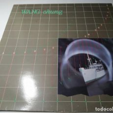Discos de vinilo: LP - WANG CHUNG ?– POINTS ON THE CURVE - GEF 25589 ( VG+/ VG+) SPAIN 1984. Lote 221648532