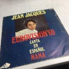 Discos de vinilo: SINGLE - JEAN JACQUES - EUROVISION 69. Lote 221650933