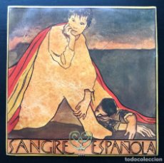 Discos de vinilo: GABINETE CALIGARI SANGRE ESPAÑOLA 3 CIPRESES 3C-105 SINGLE 1983 VINILO EXCELENTE NM, CARPETA VG+. Lote 221651301