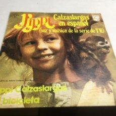 Discos de vinilo: SINGLE - PIPPI CAZASLARGAS EN ESPAÑOL. Lote 221655292