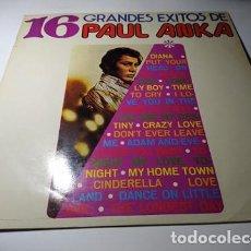 Discos de vinilo: LP - PAUL ANKA – 16 GRANDES EXITOS DE PAUL ANKA - CAS-180 ( VG+/ VG+) SPAIN 1971. Lote 221661216
