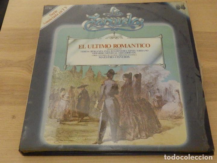 Discos de vinilo: Lote - Colección Discos Vinilo - La zarzuela - 9 Lp´s - N´º - 6, 22, 24, 28, 34, 42, 46, 54, 64 - - Foto 6 - 221662585