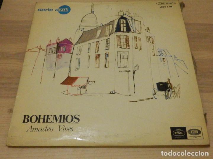 Discos de vinilo: Lote - Colección Discos Vinilo - Zarzuelas, Zarzuela y Opera - 9 Lp´s - Serie Azul, Regal - Emi - - Foto 10 - 221663882