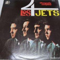 Discos de vinilo: LOS 4 JETS - DISCOGRAFIA COMPLETA. Lote 221664646