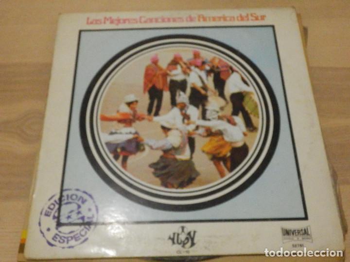Discos de vinilo: Lote - Colección Discos Vinilo - 6 Lp´s - Múscica en Español, variada - varios sellos - Foto 3 - 221666060