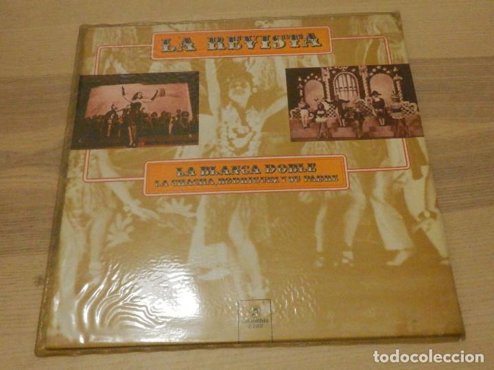 VINILO LP - LA REVISTA - LA BLANCA DOBLE. LA CHACHA, RODRIGUEZ Y SU PADRE - COLUMBIA C7207 - 1974 (Música - Discos - LP Vinilo - Clásica, Ópera, Zarzuela y Marchas)