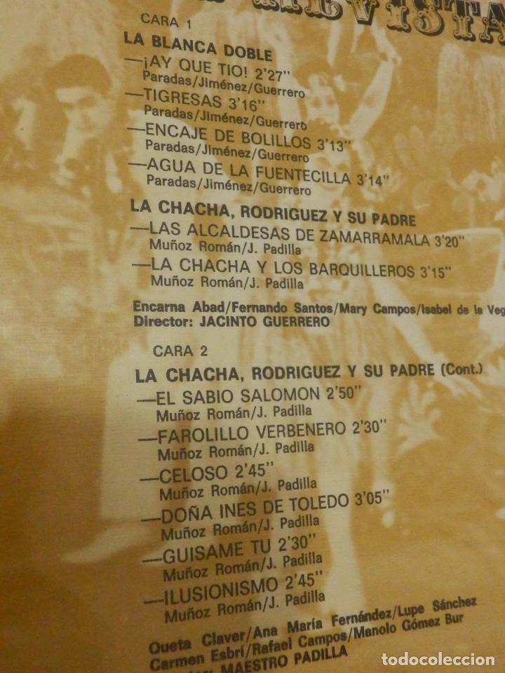 Discos de vinilo: Vinilo Lp - La Revista - La Blanca Doble. la chacha, Rodriguez y su padre - Columbia C7207 - 1974 - Foto 3 - 221669526