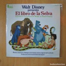 Discos de vinilo: WALT DISNEY - WL LIBRO DE LA SELVA - LP. Lote 221680891