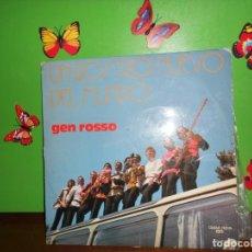 Discos de vinilo: GEN ROSSO - UN ROSTRO NUEVO DEL MUNDO - LP. Lote 221685410