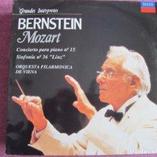 Discos de vinilo: LP - GRANDES INTERPRETES - BERNSTEIN (MOZART-.CONCIERTO PARA PIANO Nº 15) (SPAIN, DECCA 1990). Lote 221701455