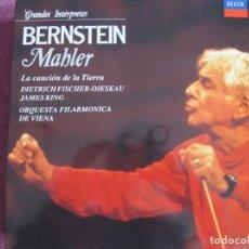 Discos de vinilo: LP - GRANDES INTERPRETES - BERNSTEIN (MAHLER-LA CANCION DE LA TIERRA) (SPAIN, DECCA 1990). Lote 221701642