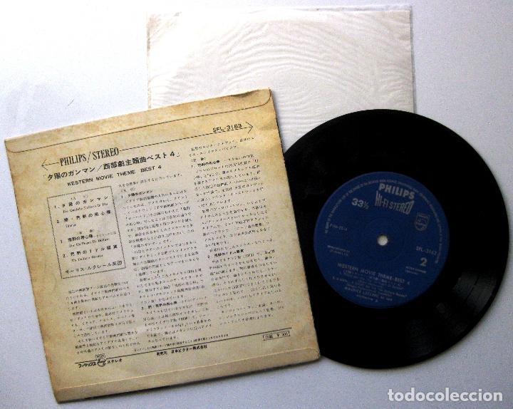 Discos de vinilo: Maurice Leclerc Orchestra - Western Movie Theme Best 4 (Ennio Morricone) - EP Philips 1967 Japan BPY - Foto 2 - 221711110