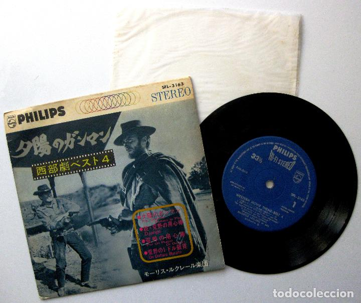 MAURICE LECLERC ORCHESTRA - WESTERN MOVIE THEME BEST 4 (ENNIO MORRICONE) - EP PHILIPS 1967 JAPAN BPY (Música - Discos de Vinilo - EPs - Bandas Sonoras y Actores)